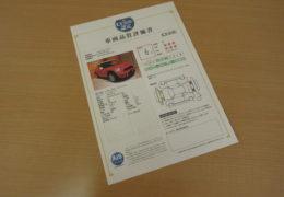 1第三者機関による車両鑑定